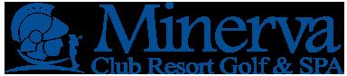 minerva sibari resort